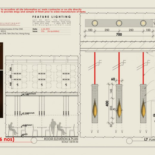 Stage 1 - Design drawing for pendant at High Table Dining Area